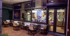 Cafenea Leonidas